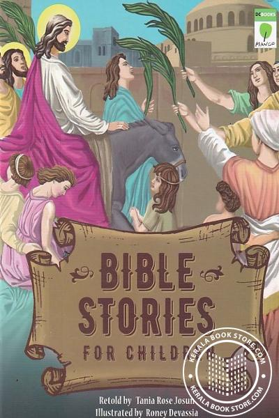 Cover Image of Book Bible Stories For Children