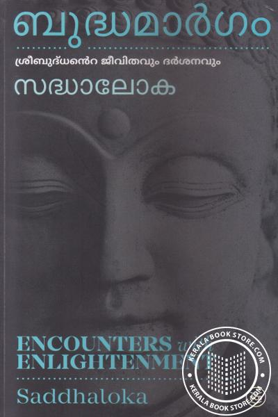 Cover Image of Book Buddhism