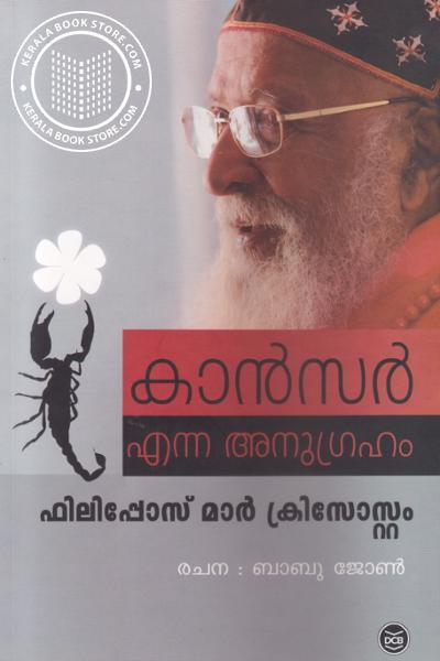 Cover Image of Book Cancer Enna Anugraham