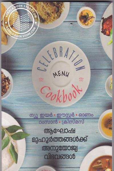 Cover Image of Book Celebration Cookbook