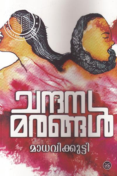 Cover Image of Book Chandhana Marangal