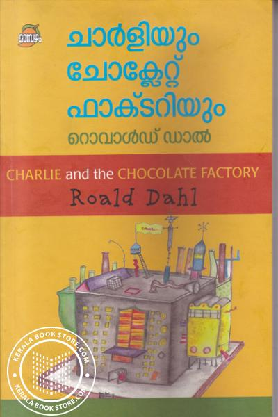 Cover Image of Book Charlieyum Chocolate Factoryum