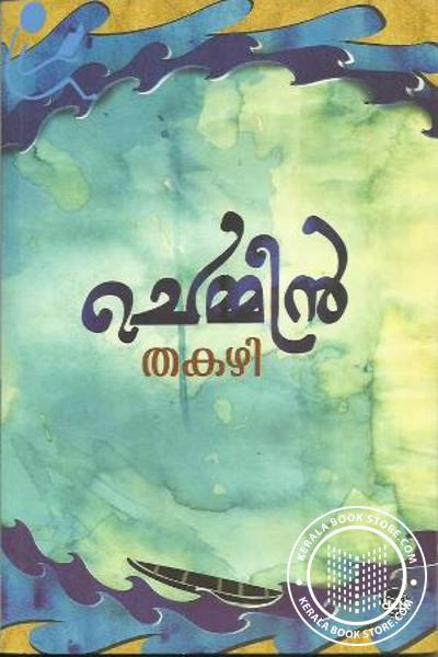Cover Image of Book Chemmeen