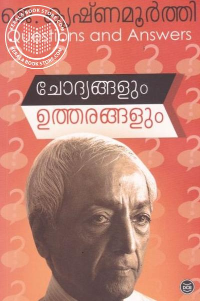 Cover Image of Book Chodhyangalum Utharangalum
