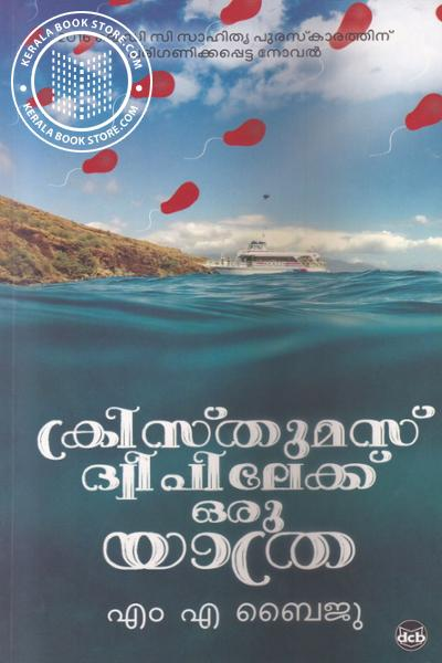 Cover Image of Book Christhumas Dweepilekku Oru Yathra