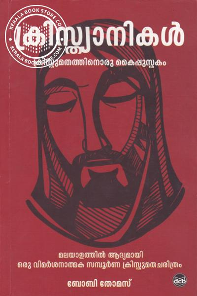 Cover Image of Book Christianikal Christumathathinoru Kaippusthakam