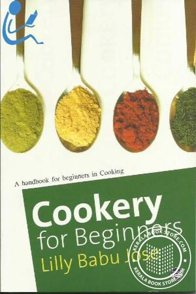 Cover Image of Book Cookery for beginners