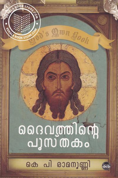 Cover Image of Book Daivathinte Pusthakam