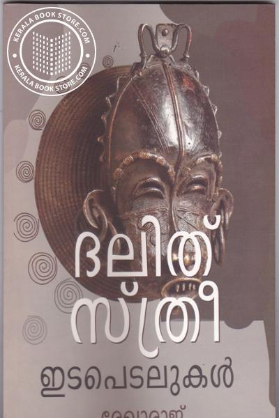 Cover Image of Book Dalith Sthree Idapedalikal