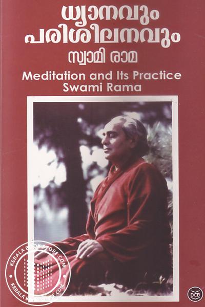 Cover Image of Book Dhyanyavum Parisheelanaum