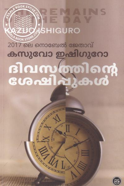Image of Book Divasathinte Seshippukal