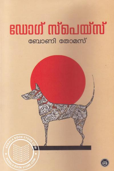 Cover Image of Book Dog Space