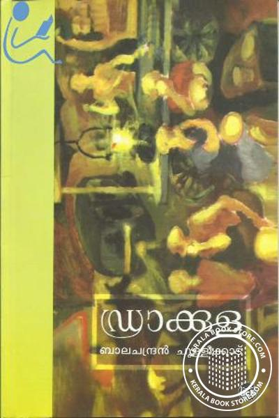 Cover Image of Book Drackula - poems -