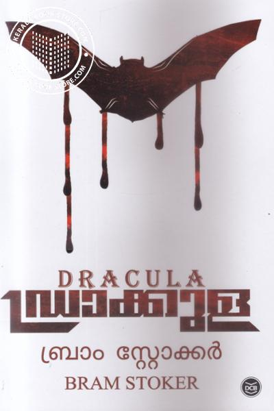 Cover Image of Book Dracula Bram Stoker