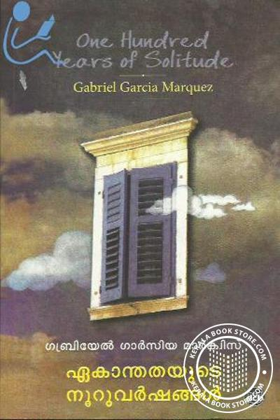 Cover Image of Book Ekandathayude Nooru Varshamgal