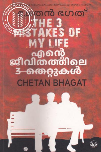Cover Image of Book Ende Jeevithathile 3 Thettukal