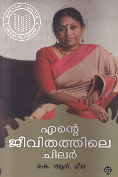Cover Image of Book Ende Jeevithathile Chilar
