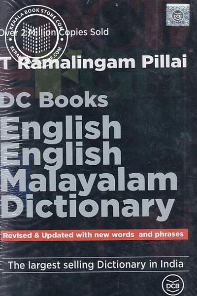 Image of Book English English Malayalam Dictionary