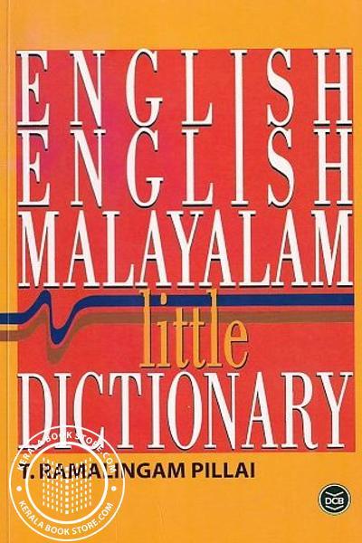 Image of Book English English Malayalam Little Dictionary