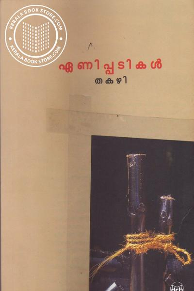 Cover Image of Book Enippadikal