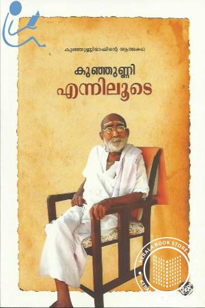Cover Image of Book Enniloode