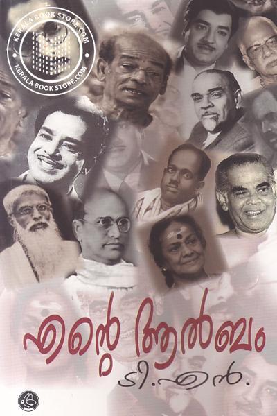 Cover Image of Book Ente Album