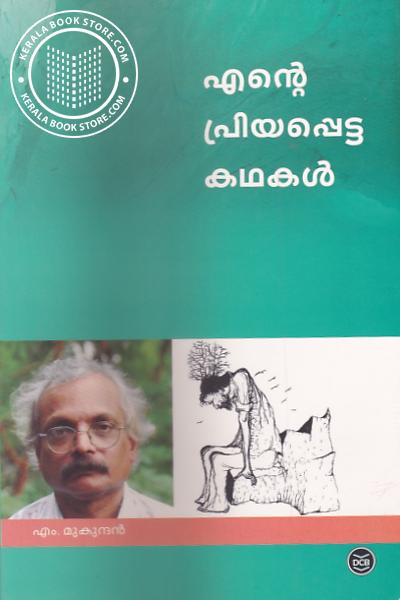 Cover Image of Book Ente Priyappetta Kathakal M Mukundhan