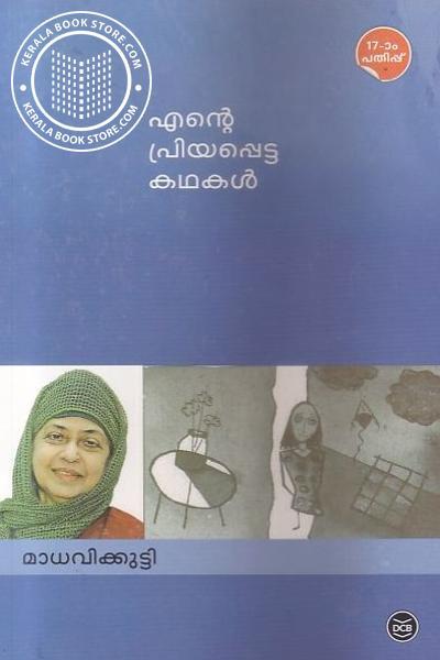 Cover Image of Book Ente Priyappetta Kathakal Maadhavikkutti