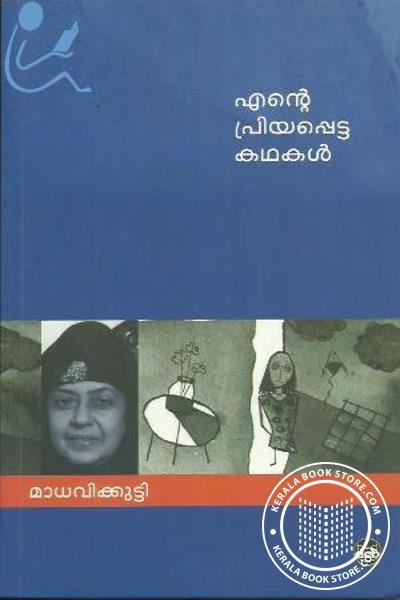 Cover Image of Book Ente priyappetta kathakal