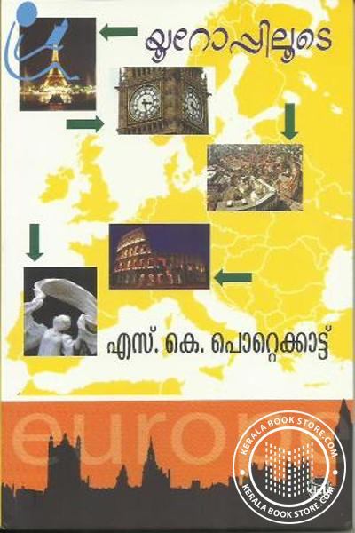 Cover Image of Book Eueroppiloode