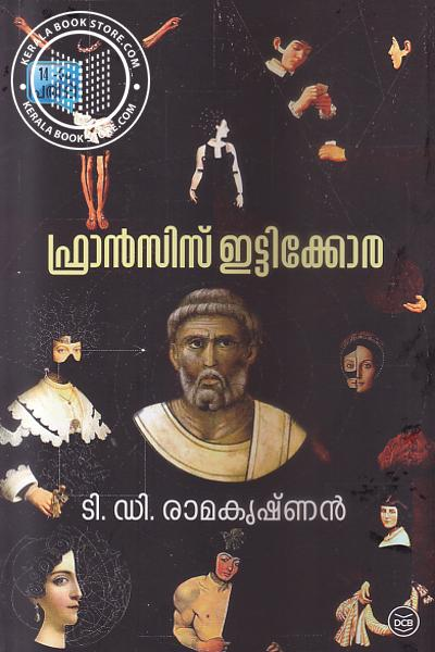 Cover Image of Book Francis Ittykkora