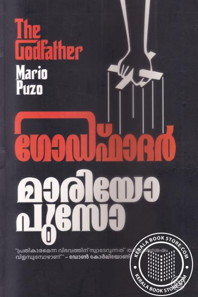 Cover Image of Book Godfather