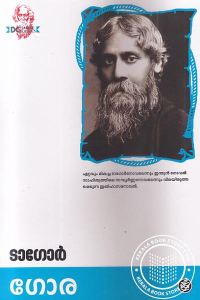 Cover Image of Book Gora