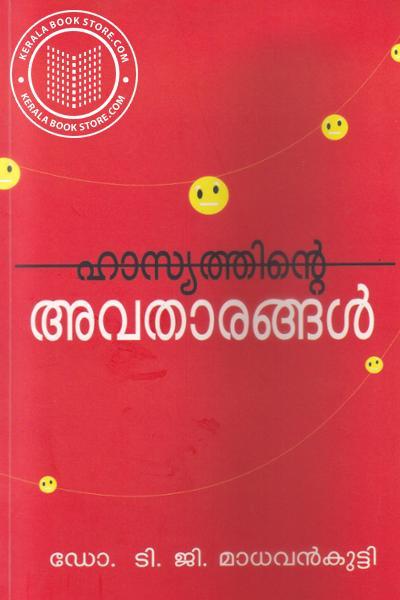 Image of Book Hasyathinte Avatharangal