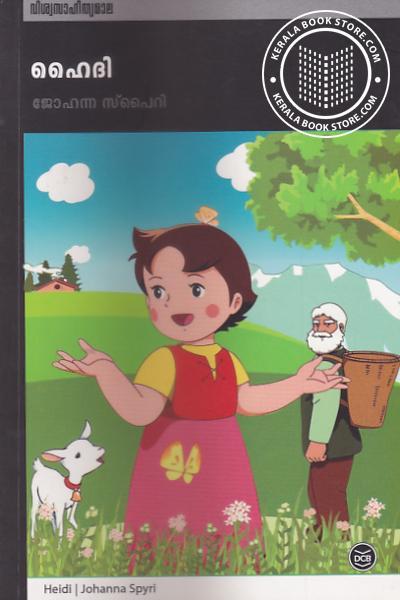 Image of Book Heidi