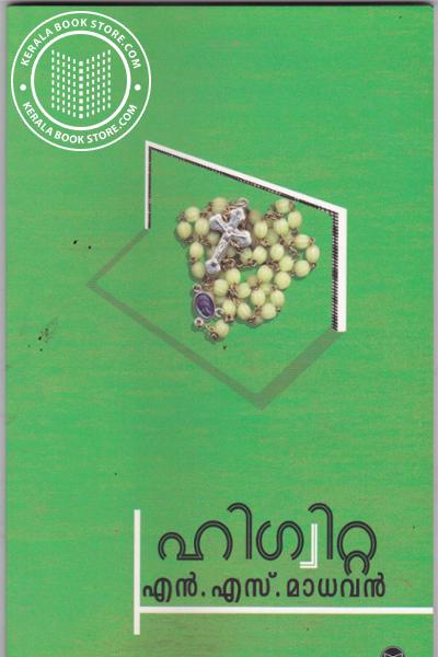 Cover Image of Book Higuitta