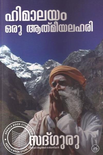 Cover Image of Book Himaalayam oru Aathmeeyalahari