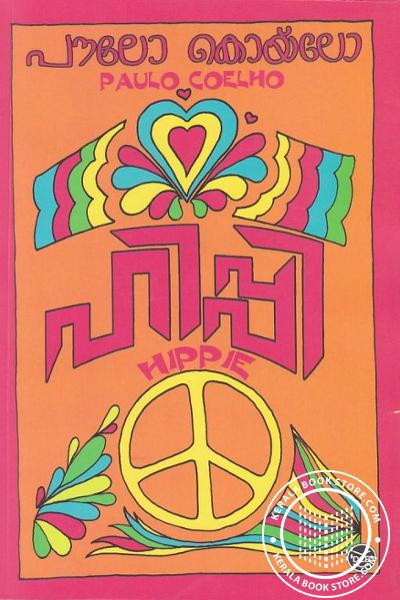 Cover Image of Book Hippie