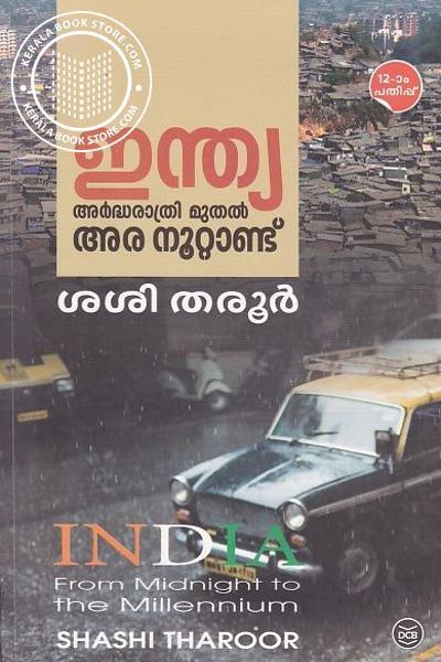 Cover Image of Book India Ardharatri Muthal Ara Noottandu