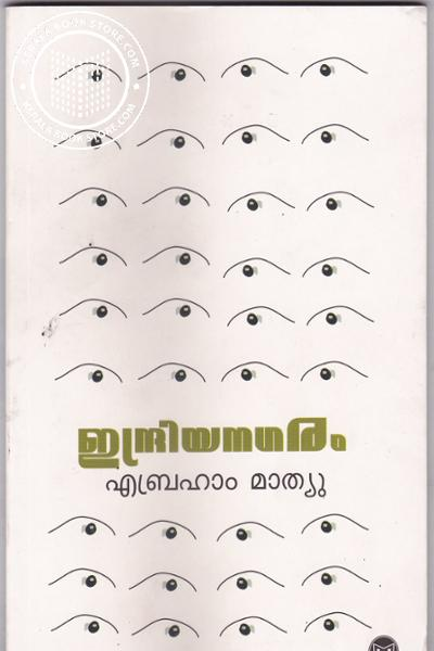 Cover Image of Book Indriya Nagaram