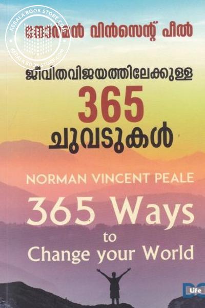 Cover Image of Book Jeevitha Vijayathilekulla 365 Chuvadukal
