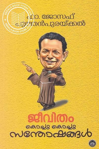 Cover Image of Book Jeevitham Kochu Kochu Santhoshangal