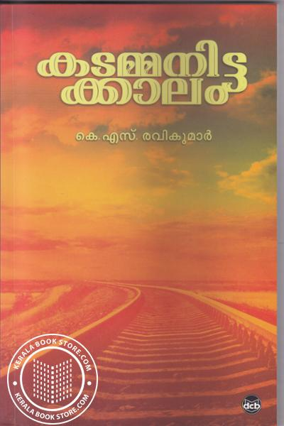 Cover Image of Book Kadammanittakkalam