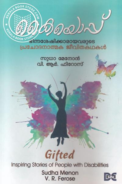 Image of Book Kaiyoppu - Bhinnasheshikkarayavarude Prechonathathmaka Jeevitha Kathakal