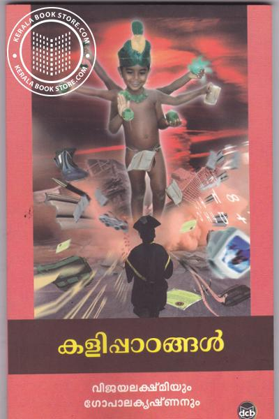 Cover Image of Book Kalippatanggal