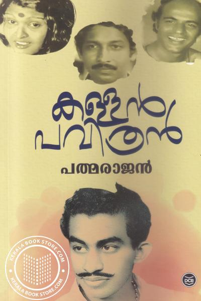 Cover Image of Book Kallan Pavitran