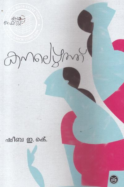 Cover Image of Book Kanalezhuthu