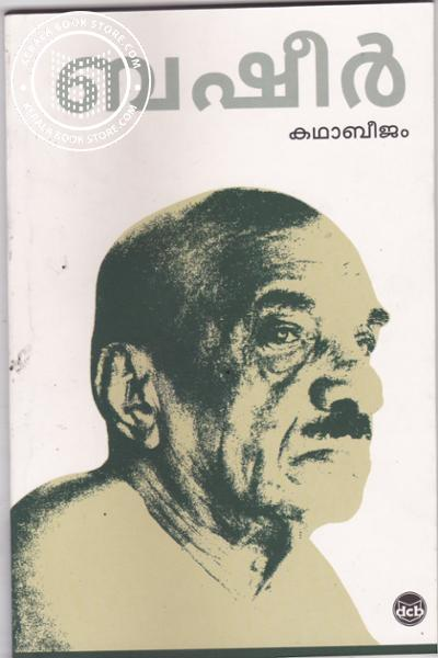 Image of Book Kathabeejam