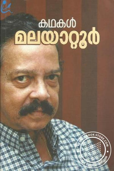 Cover Image of Book Kathakal Malayattoor