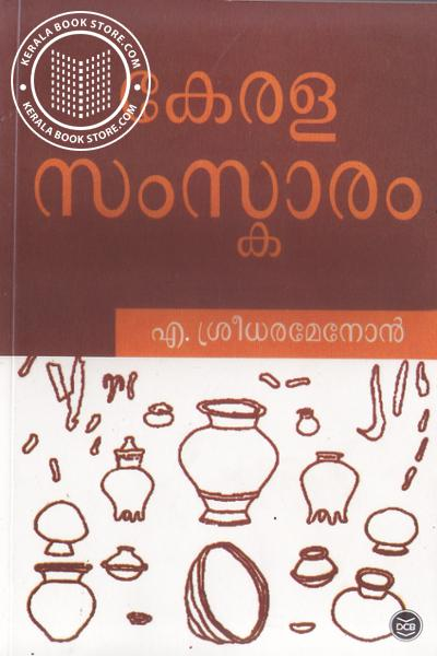 Cover Image of Book Kerala Samskaram